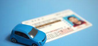 運転免許証の更新と失効