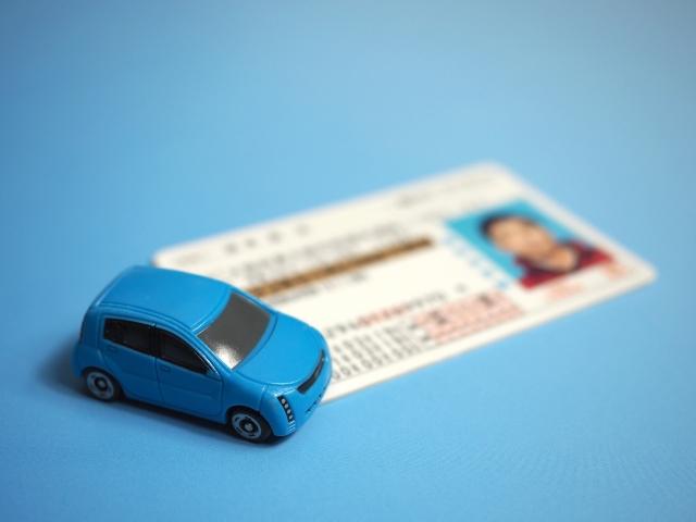 【知識】外国の免許から日本免許への切替手続